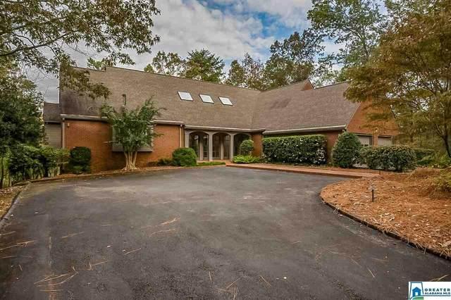 7 Baltusrol Ct, Birmingham, AL 35242 (MLS #898900) :: Bailey Real Estate Group