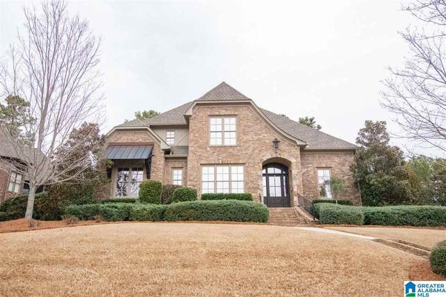 3967 Butler Springs Way, Hoover, AL 35226 (MLS #899746) :: Amanda Howard Sotheby's International Realty