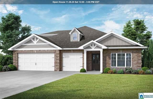 1372 N Wynlake Dr, Alabaster, AL 35007 (MLS #900171) :: Bailey Real Estate Group