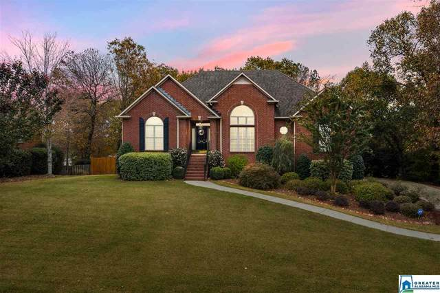 2116 N Grande View Ln, Alabaster, AL 35114 (MLS #900599) :: Sargent McDonald Team