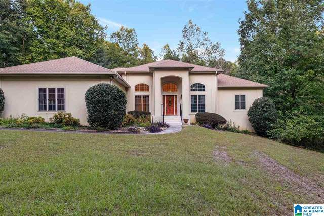 3409 Floyd Bradford Cutoff Road, Trussville, AL 35173 (MLS #1283474) :: Lux Home Group