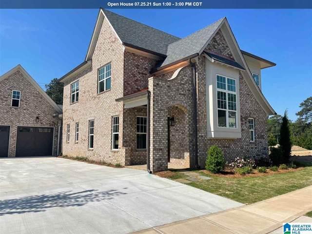 861 Southbend Lane, Vestavia Hills, AL 35243 (MLS #1283945) :: JWRE Powered by JPAR Coast & County