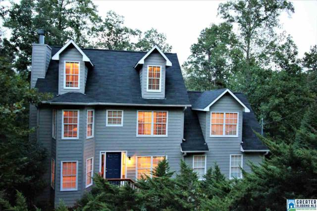 130 Shelterwood Cir, Pinson, AL 35126 (MLS #828343) :: Josh Vernon Group