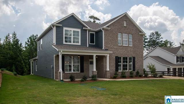6467 Winslow Dr, Trussville, AL 35173 (MLS #843921) :: Josh Vernon Group