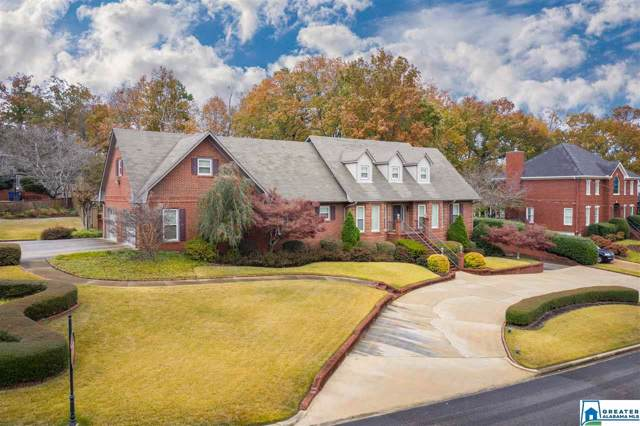 125 Wimberly Dr, Trussville, AL 35173 (MLS #866163) :: LocAL Realty
