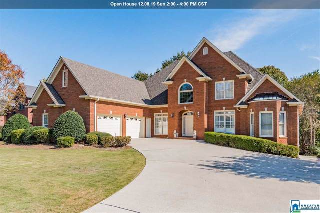1051 Valley Crest Dr, Hoover, AL 35226 (MLS #867010) :: LIST Birmingham