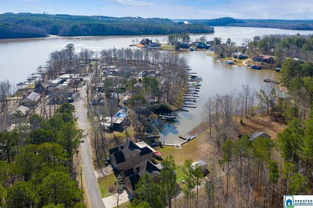 138 Paradise Cir, Shelby, AL 35143 (MLS #871391) :: Bailey Real Estate Group