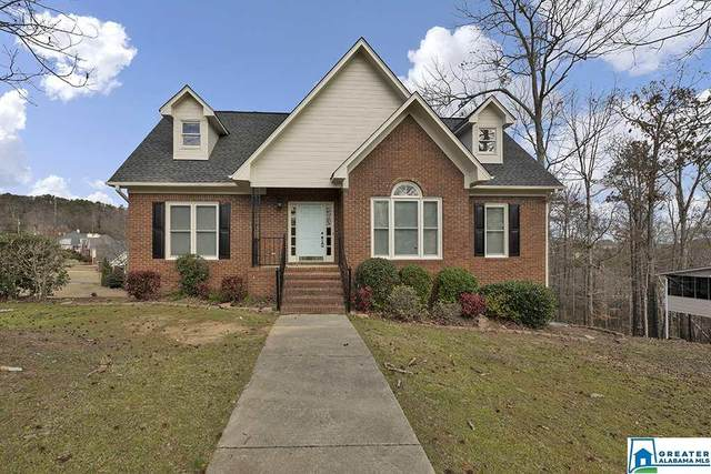 605 Tiffany Dr, Trussville, AL 35173 (MLS #872018) :: Josh Vernon Group