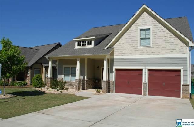 345 Braddock Rd, Springville, AL 35146 (MLS #875761) :: Howard Whatley