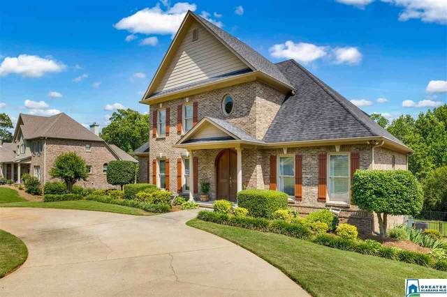 379 Vick Cir, Trussville, AL 35173 (MLS #884699) :: Gusty Gulas Group