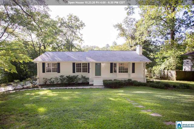 1772 Old Creek Trl, Vestavia Hills, AL 35216 (MLS #894302) :: Sargent McDonald Team