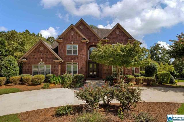 470 Woodward Rd, Trussville, AL 35173 (MLS #894625) :: Gusty Gulas Group