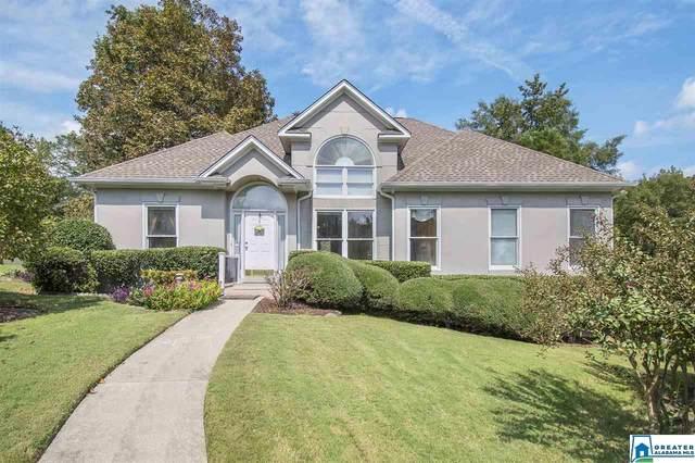 312 Wynlake Cir, Alabaster, AL 35007 (MLS #895924) :: Bailey Real Estate Group