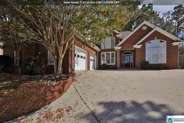 7012 Chula Vista Way, Trussville, AL 35173 (MLS #896725) :: Howard Whatley