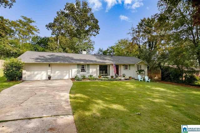 917 Granbury Rd, Vestavia Hills, AL 35216 (MLS #897776) :: Bailey Real Estate Group