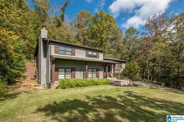 2533 Altadena Forest Cir, Vestavia Hills, AL 35243 (MLS #898808) :: Bentley Drozdowicz Group