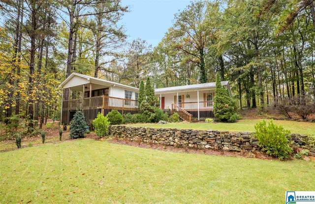 600 Elysian Way, Montevallo, AL 35115 (MLS #899323) :: Gusty Gulas Group
