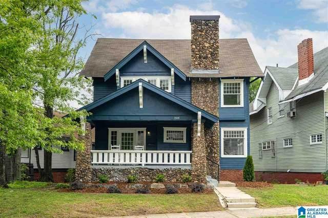1149 14TH STREET S, Birmingham, AL 35205 (MLS #1282249) :: EXIT Magic City Realty