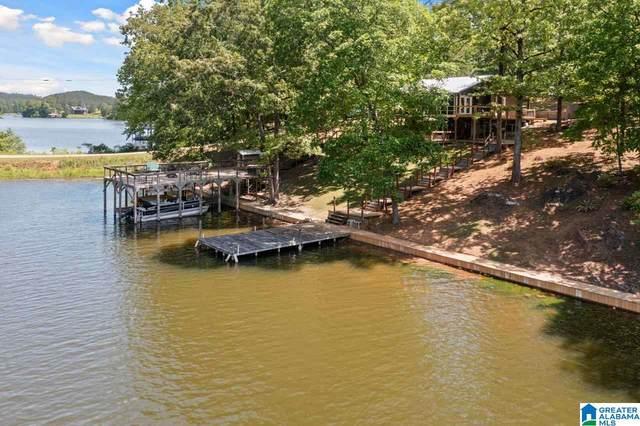 612 Paint Creek Lane, Sylacauga, AL 35151 (MLS #1284918) :: Lux Home Group