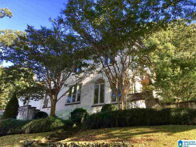 4041 Cliff Rd, Birmingham, AL 35222 (MLS #811466) :: The Fred Smith Group | RealtySouth