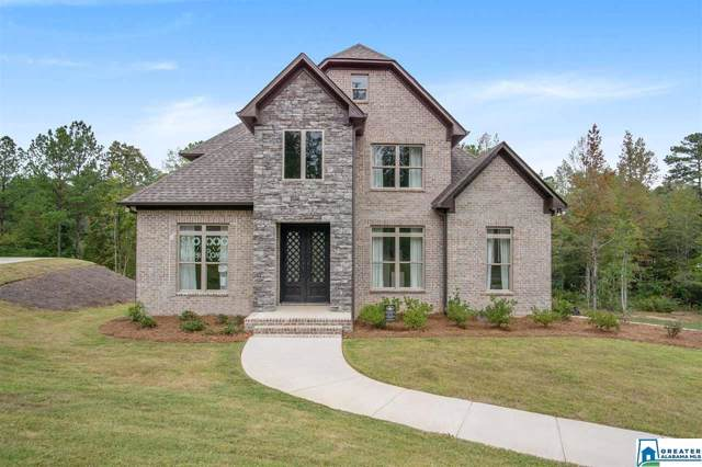 151 Flagstone Dr, Chelsea, AL 35043 (MLS #827246) :: LocAL Realty