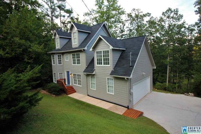 130 Shelterwood Cir, Pinson, AL 35126 (MLS #828343) :: The Mega Agent Real Estate Team at RE/MAX Advantage