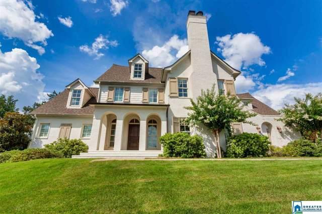 3554 Altadena Park Ln, Vestavia Hills, AL 35243 (MLS #855138) :: Josh Vernon Group