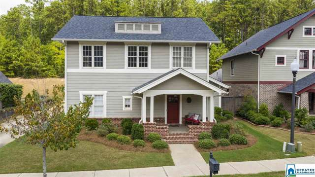 2415 Northampton Dr, Hoover, AL 35226 (MLS #857205) :: Josh Vernon Group