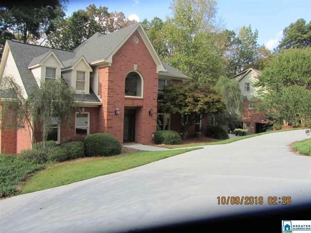 589 Oakline Dr, Hoover, AL 35226 (MLS #858675) :: Gusty Gulas Group