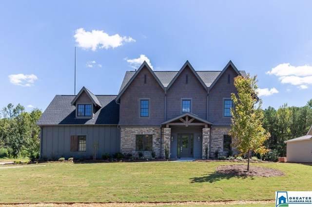 2760 Blackridge Ln, Hoover, AL 35244 (MLS #861604) :: Josh Vernon Group
