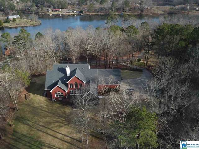 2375 Lakeside Dr, Mccalla, AL 35111 (MLS #864042) :: Josh Vernon Group
