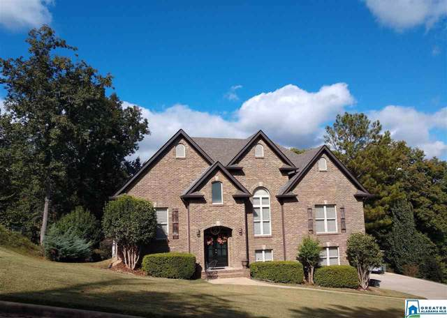 1290 Hickory Valley Rd, Trussville, AL 35173 (MLS #865561) :: Gusty Gulas Group