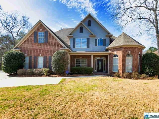 1505 Woodlands Pl, Hoover, AL 35080 (MLS #869028) :: LIST Birmingham