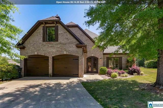 1535 Greystone Parc Cir, Hoover, AL 35242 (MLS #882358) :: Howard Whatley