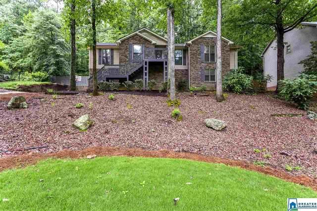 3024 Panorama Trl, Vestavia Hills, AL 35216 (MLS #886628) :: Bailey Real Estate Group