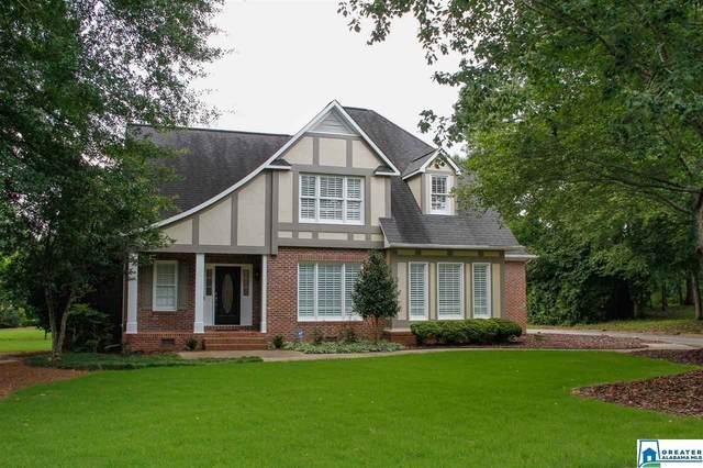 18 Edgefield Way, Anniston, AL 36207 (MLS #887978) :: Bentley Drozdowicz Group