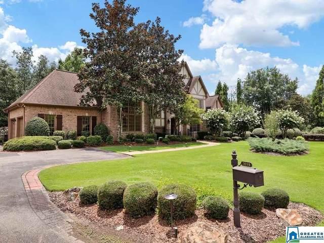 7093 Old Overton Club Dr, Vestavia Hills, AL 35242 (MLS #889529) :: Bentley Drozdowicz Group