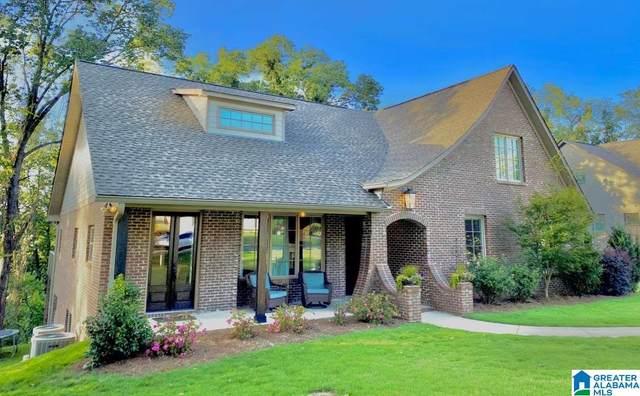 1848 Indian Hill Rd, Vestavia Hills, AL 35216 (MLS #894724) :: Lux Home Group
