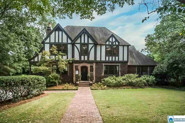 1701 Wellington Rd, Homewood, AL 35209 (MLS #895628) :: Bailey Real Estate Group