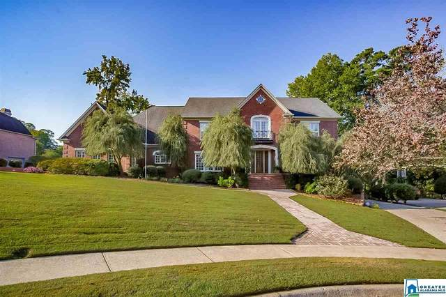2105 Longleaf Trl, Vestavia Hills, AL 35243 (MLS #897694) :: Bentley Drozdowicz Group