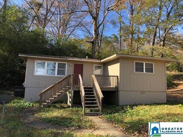 5240 Quail Ridge Rd, Gardendale, AL 35071 (MLS #1270266) :: Howard Whatley