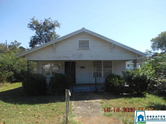 6108 Court F, Fairfield, AL 35064 (MLS #1270954) :: Gusty Gulas Group