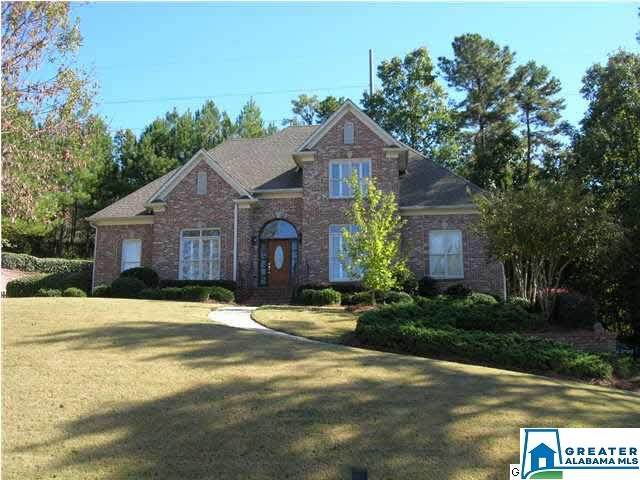 1089 Lake Colony Ln, Vestavia Hills, AL 35242 (MLS #1271074) :: LIST Birmingham