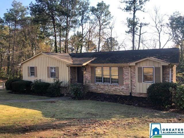2662 Paden Pl, Vestavia Hills, AL 35226 (MLS #1271750) :: Bailey Real Estate Group