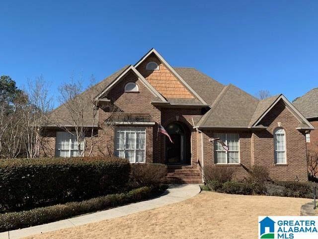207 Grande View Ln, Alabaster, AL 35114 (MLS #1274040) :: Bailey Real Estate Group