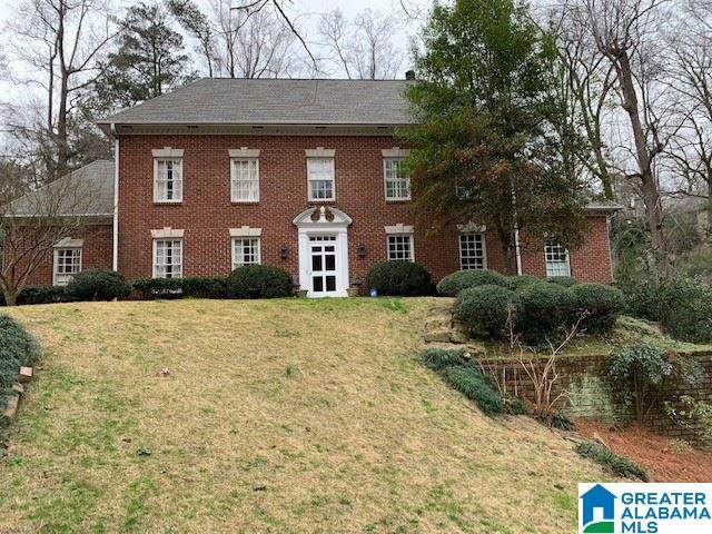 3161 Guilford Rd, Mountain Brook, AL 35223 (MLS #1274878) :: Bentley Drozdowicz Group