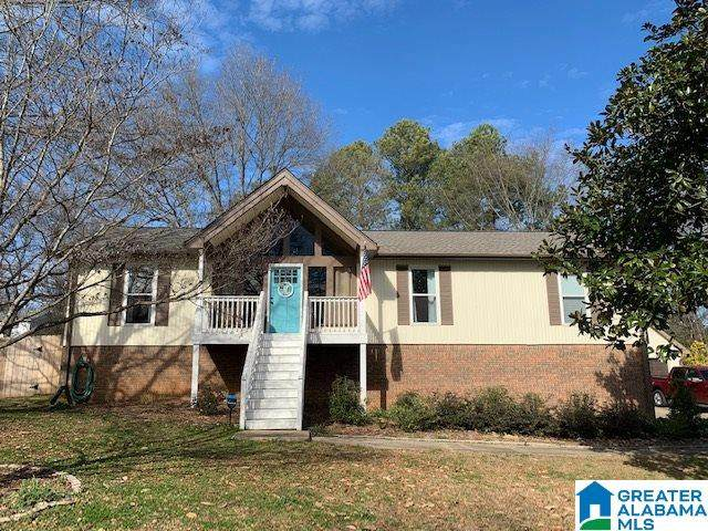1220 9TH AVE SW, Alabaster, AL 35007 (MLS #1275397) :: Bentley Drozdowicz Group