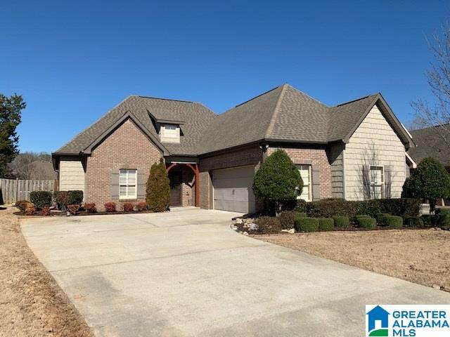 153 Shelby Farms Dr, Alabaster, AL 35007 (MLS #1276999) :: Lux Home Group