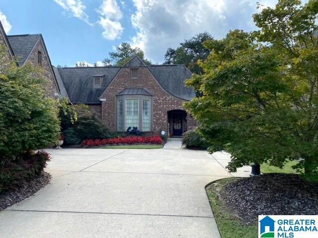 524 Twin Creek Rd, Hoover, AL 35226 (MLS #1277111) :: Bailey Real Estate Group