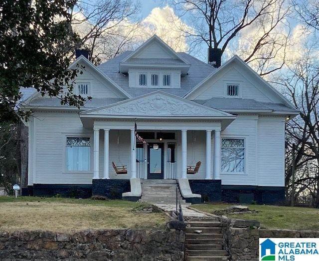 720 Erie St, Birmingham, AL 35224 (MLS #1277626) :: Bailey Real Estate Group